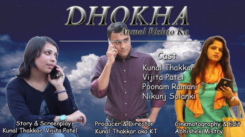 Dhokha – Anmol Rishte Ka